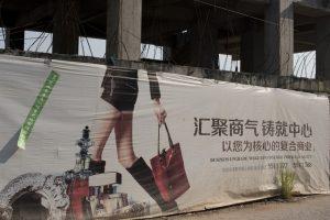 Menghun dans le Yunnan en Chine par Anne-Marie Louvet photographe